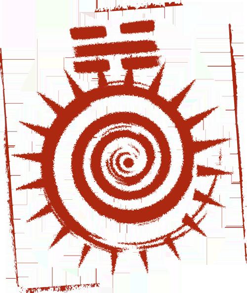 Zen Stamp The Engineering Seal